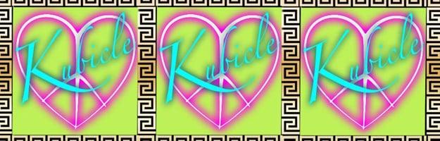 kubicle