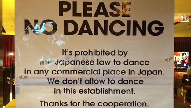 japanese dance-ban 1