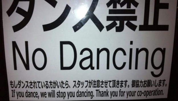japanese dance-ban