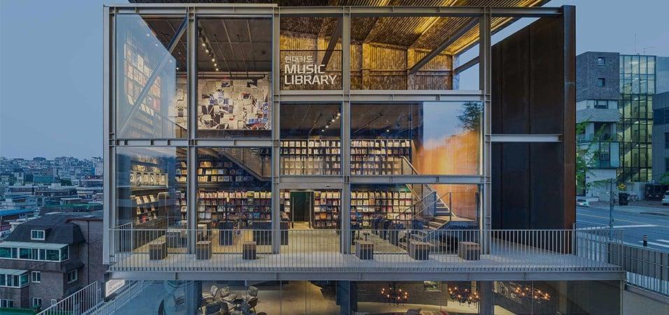 10 000 Vinyl Library Opens In South Korea Deep House