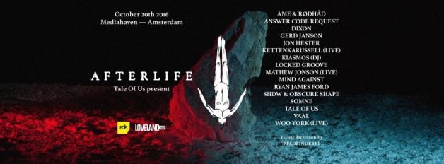 Afterlife-ADE-2016