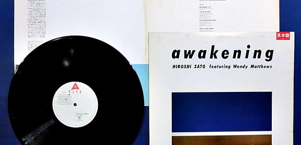 awakenings-rare-vinyl-featured