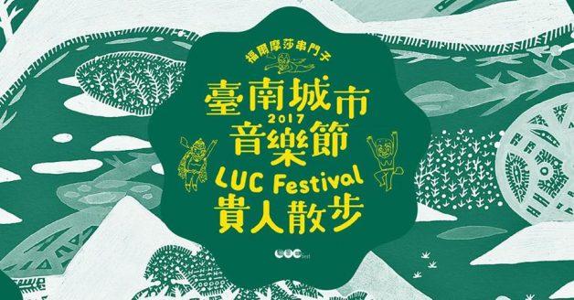 Luc Festival-taiwan